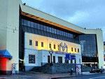 Circus on Tsvetnoy Boulevard, Moscow
